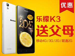 【京城电讯】联想 乐檬K3(移动4G)5英寸 1280x720像素 双卡双待 移动4G 运营定制手机 高通4核 1.2HZ处理器 送父母最好的选择!
