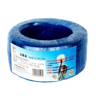 海燕BV2.5低烟无卤交联环保阻燃线(蓝色)100米