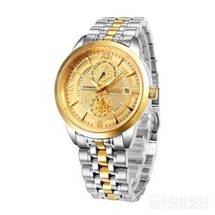 宾爵金龙送福机械男士腕表(机械男士腕表*1、赠秀儿女士腕表、黑曜石手串)