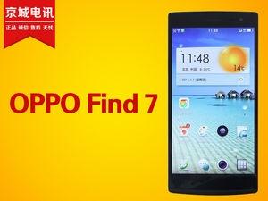 【京城电讯】OPPO Find 7(X9070/联通TD-LTE/标准版)5.5英寸 1300万像素 2560x1440像素 【金秋特卖会 】【买就送大礼包】!!!