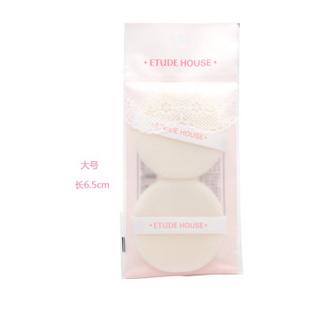 韩国爱丽小屋(ETUDE HOUSE)圆形海绵粉扑2枚 大号