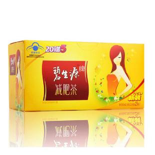碧生源减肥茶 2.5g*25袋 减肥瘦身