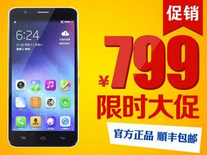 【京城电讯 限时抢购】TCL 么么哒3N(M2M/移动4G)5.5英寸 1920x1080像素 双卡移动4G手机 真8核1.7Hz处理器 亲密升级么么哒!