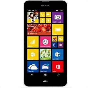 【货到付款】Nokia 诺基亚 Lumia638 4G手机 TD-LTE/TD-SCDMA/GSM 高通四核1.2GHz WP8.1 1GB RAM 8GROM 移动4G手机 极具性价比_白色,官网标配