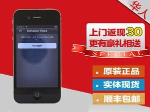 【五一购物狂欢节 购物添好运 】苹果 iPhone 4S(白色【华人电讯】3G智能手机 双核处理器