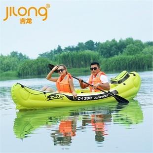 吉龙 探路者豪华双人充气船艇 橡皮艇漂流船 水上龙舟