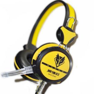 狼博旺 NO-040 笔记本 电脑头戴式耳机耳麦 抗爆耐摔 加粗线 皮耳套 娱乐 网吧 家倨黑色官方标配