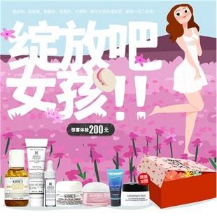 欧莱雅集团旗下高端化妆品使用礼盒-绽放吧女孩小美盒 此刻尽情绽放, 做独一无二的我!