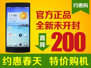 【京城电讯】OPPO Find 7(联通FDD-LTE/轻装版)1300万像素5.5寸2355MHz 四核 1920x1080分辨率 热门机!超值特惠,全国包邮!