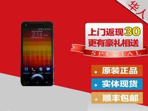 【五一不止降价还有豪礼!实体店买的放心】【华人电讯】【皇冠经销商】HTC Butterfly s X901e WCDMA/GSM