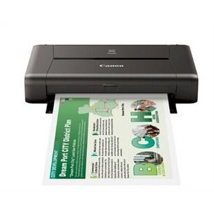 Canon佳能 IP110 便携式A4彩色喷墨打印机 手机无线照片打印机 替代佳能 ip100
