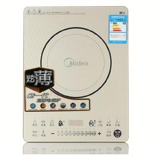 Midea/美的C21-QH2102美的电磁炉新款超薄触摸高汤锅正品包邮特价