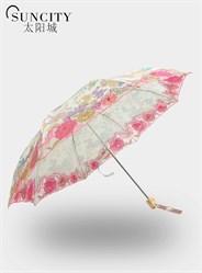 梦芭莎太阳城洋伞太阳伞二折刺绣豆蔻年华晴雨伞