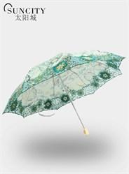 梦芭莎太阳城洋伞二折太阳伞刺绣水晶之约晴雨伞