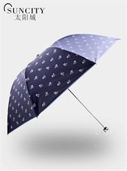 梦芭莎太阳城三折黑胶太阳伞外翻超细飞燕伞防紫外线晴雨伞
