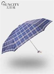 梦芭莎太阳城五折晴雨伞携带方便经典格子雨伞