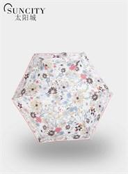 梦芭莎太阳城三折太阳伞银胶复古铅笔伞超轻晴雨伞