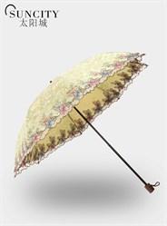 梦芭莎太阳城洋伞二折太阳伞金枝玉叶伞超强防晒防紫外线遮阳伞