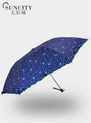 梦芭莎太阳城太阳伞防紫外线三折晴雨伞彩胶防晒伞