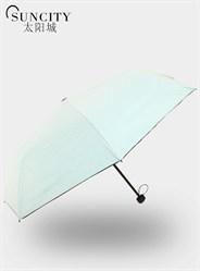 梦芭莎太阳城五折黑胶太阳伞条纹小清新携带方便晴雨伞