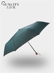 梦芭莎太阳城三折晴雨伞纯色包边男女折叠雨伞