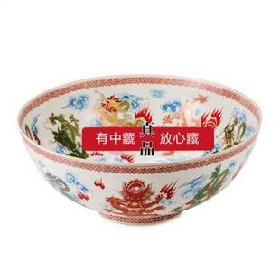 九龙聚宝薄胎瓷碗 何叔水许国胜薄胎瓷碗作品