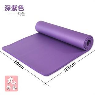哈宇百合加厚15mm加宽80cm加大加宽瑜伽垫多功能运动垫环保野营垫_紫色-纯色