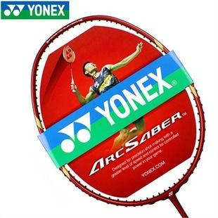 【15天无理由退换货】包邮!Yonex尤尼克斯全碳素羽毛球拍 正品 官网yy弓箭日本原产ARC-1 2TOUR/ARC-6/VT-10(此产品为空拍,穿线请留言)