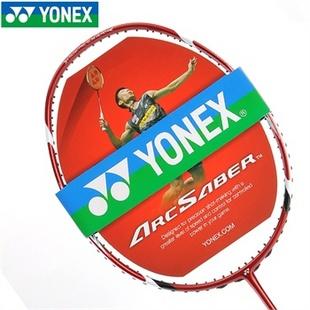 【15天无理由退换货】包邮!YONEX尤尼克斯羽毛球拍 日本产正品行货官网验证 NRZSP进攻拍子