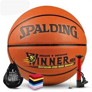 SPALDING斯伯丁篮球NBA大赢家特供比赛篮球 74-160室内外PU防滑手感