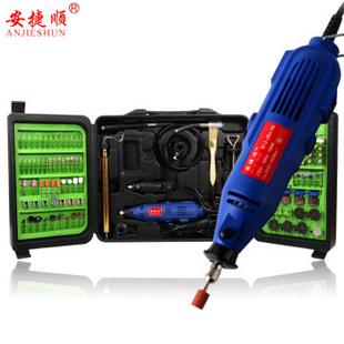 安捷顺调速电磨机玉石雕刻机打磨机 雕刻工具 双电磨+105PC