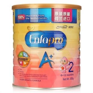 MeadJohnson 荷兰原装进口美赞臣 安婴宝A+ 2段 850g 罐装