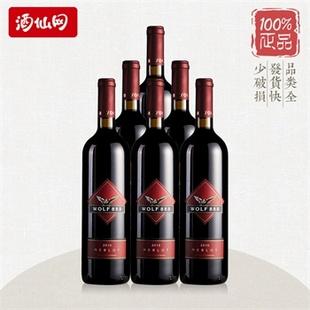 酒仙网葡萄酒禾富888美乐干红葡萄酒六瓶套装原瓶进口红酒