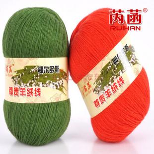 芮菡 16s/3中粗羊绒线 手编机织 军绿
