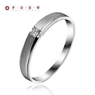 多边金都 18K金戒指 情缘 精美钻石戒指 情侣钻石男戒 1.706g