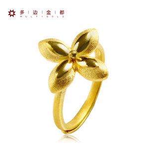 多边金都 精品黄金足金 花形戒指 精品黄金戒指 5.29g