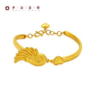 多边金都 黄金足金 天使之心手镯 黄金手镯 3D硬金 15.99g