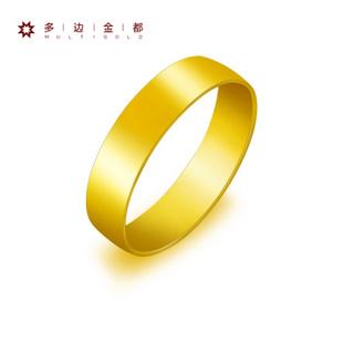 多边金都 黄金足金 缘份戒指 黄金戒指 金戒指 女款 5.79g