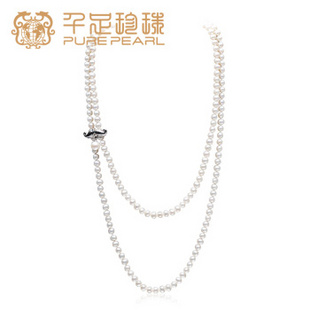 千足珍珠 5.5-6.5珍珠毛衣链胸针套装 新品 白色白锆石