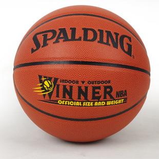 斯伯丁篮球 NBA大赢家室内外特供球74-160