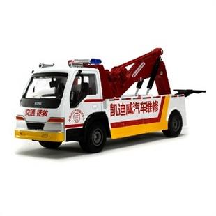 德馨凯迪威625032合金工程车模型1:50道路清障车 救援施救拯救车 车模