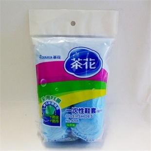 正品茶花加厚防水一次性鞋套(PE膜)16双装4206