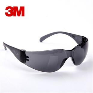 3M 11330护目镜 防护 防风 尘 雾 紫外线户外眼镜防紫外线 出行必备
