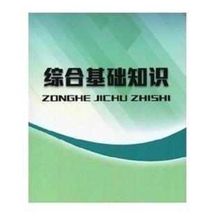 全新正版现货\/重庆人力资源开发培训中心重庆