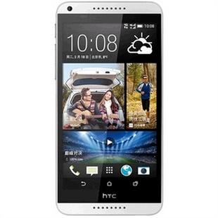 HTC Desire 816T 渴望8系 4G手机 TD-LTE/TD-SCDMA/GSM 四核1.6GHz 5.5英寸屏_青盈白,官网标配