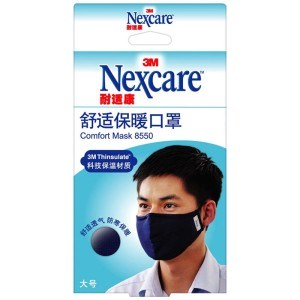 3M Nexcare 口罩 舒适保暖男士 深蓝 1只装 8550