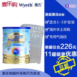港版惠氏奶粉 Wyeth 金装幼儿乐3段 (1-3岁)900g 买六送一