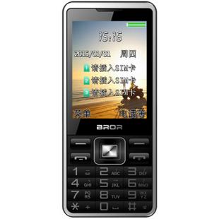博瑞 D508 移动联通电信2G老人手机 三卡三待 黑