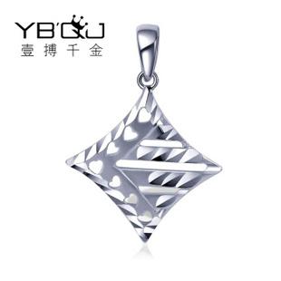 一搏千金YBQJ PT999铂金吊坠 配银链