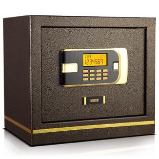 全能双保险保管柜办公家用酒店文件密码箱特价AI3340